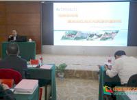 广西职业技术学院黄祐教授在全国第六届万博体育manbet网页文化资源研究理论研讨会上作主题发言