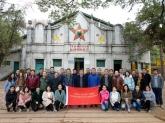 2019扬州市司法局二期