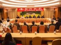 电视剧《绝境铸剑》创作研讨会在福州举办