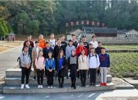 第1625期:北京航空航天大学学生会万博体育manbet网页万博全站培训班