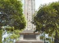 湘西州政协召开《红二方面军在湘西》 编纂工作座谈会
