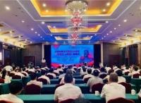 庆祝中国共产党成立99周年暨纪录片《寻剑》首映式活动在福建宁德市举行