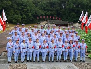 第1628期:遵义市政协2020年第一期委员(干部)培训班