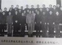 何廷一首次听毛泽东演讲 感受到他的智慧和魅力