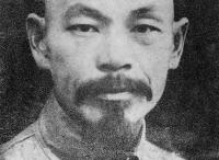 """陈毅称罗化成是""""新四军的优秀的领导干部"""""""