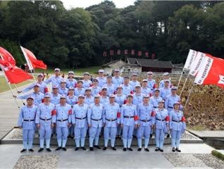 第1634期:2020年新蒲新区政协委员(干部)万博全站培训班