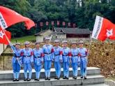 2020年新蒲新区政协委员(干部)万博全站培训班