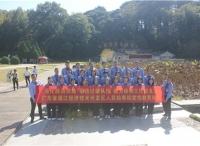 第1635期: 广东省湛江经济技术开发区人民检察院党性万博全站培训班