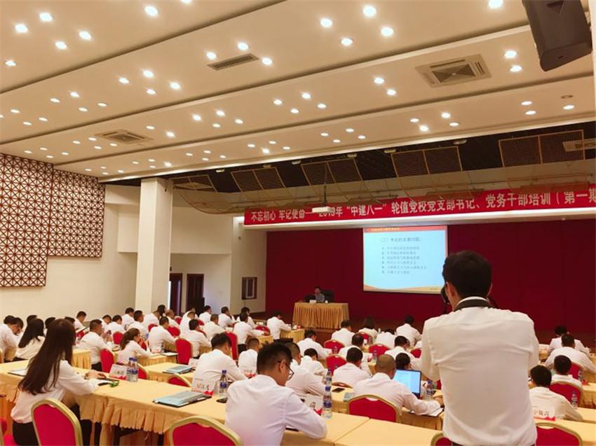 红色教育培训班